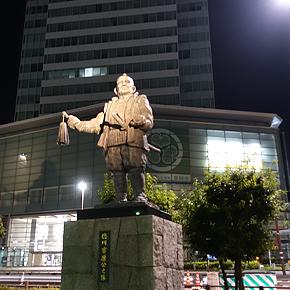釧路&静岡出張